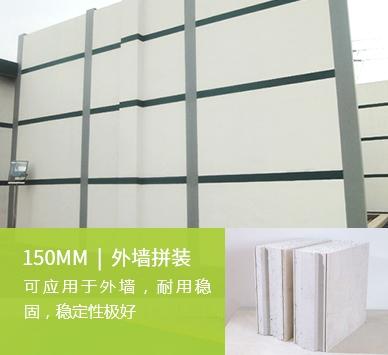 挑选卫生间轻质隔墙要注意些什么?